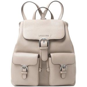 NWT Michael Kors Cooper Backpack